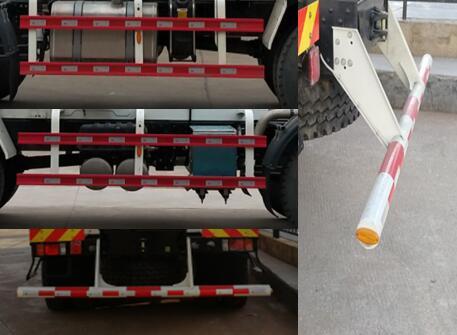 三一重工 三一 350马力 8×4 混凝土搅拌运输车(SYM5312GJB1E1)