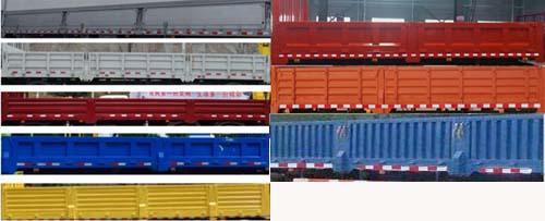 五环汽车 华通 190马力 4×2 随车起重运输车(HCQ5161JSQHF5)
