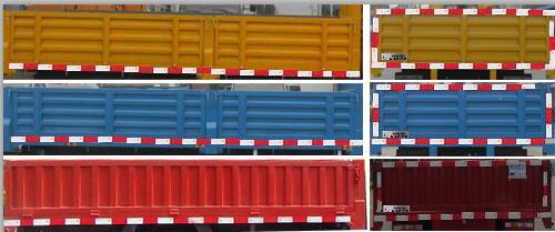 五环汽车 华通 170马力 4×2 随车起重运输车(HCQ5162JSQFD5)