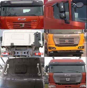联合卡车 联合U380重卡 380马力 8×4 自卸车(SQR3312N6T6)