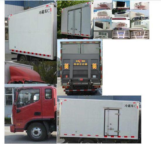 福田汽车 欧马可 141马力 4×2 冷藏车(BJ5048XLC-FE)