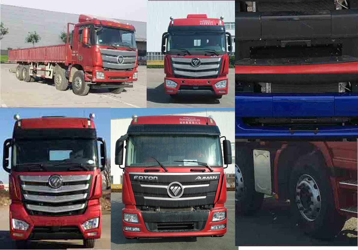 福田汽车 欧曼EST 重卡 400马力 8×4 栏板式 排半 载货车(BJ1319VNPKJ-AA)