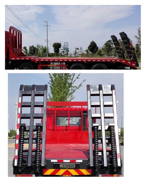 湖北三环 昊龙 310马力 8×4 平板运输车(STQ5319TPBB5)