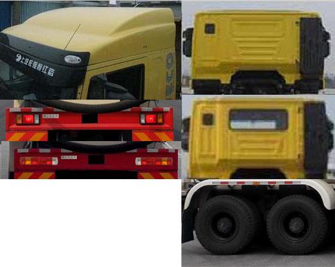 上汽依维柯红岩 杰狮C100 390马力 8×4 低密度粉粒物料运输车(CQ5316GFLHTVG466H)