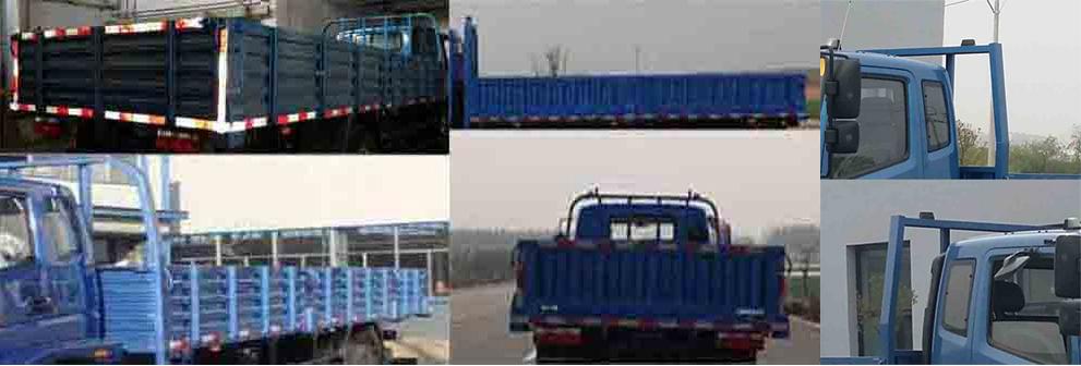 飞碟汽车 奥驰X3 轻卡 129马力 4×2 自卸车(FD3101P63K5-2)
