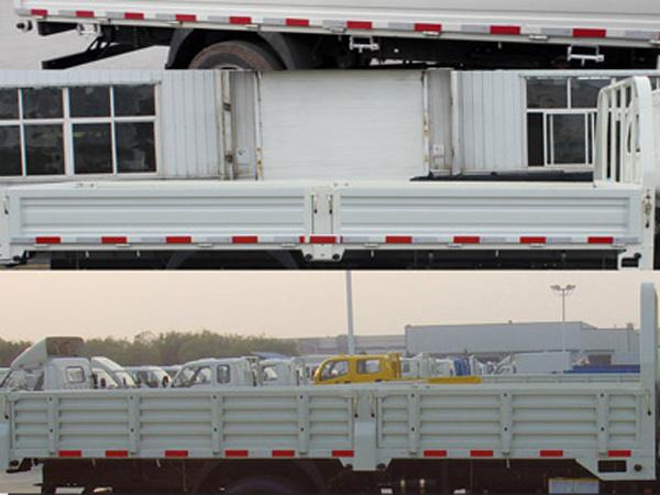 时代汽车 领航1 115马力 栏板式 双排 载货车(BJ1043V9ABA-M9)