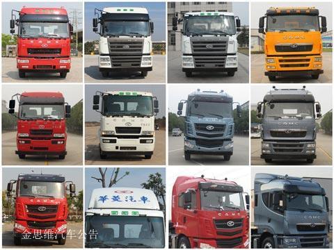 华菱汽车 汉马H6 重卡 345马力 8×4 仓栅式 排半 载货车(HN5310CCYX34D6M5)
