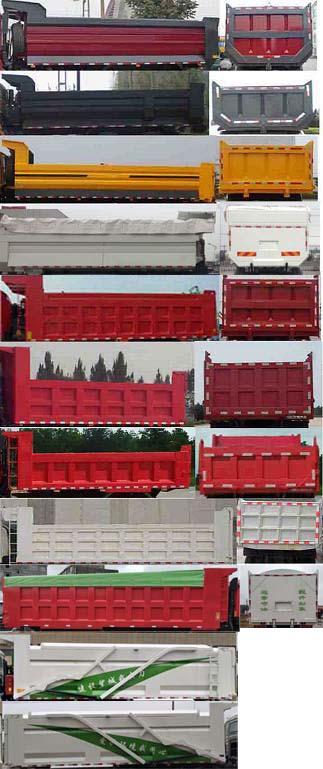 江淮汽车 格尔发K3W 重卡 310马力 8×4 自卸车(HFC3311P1K4H35S3V)
