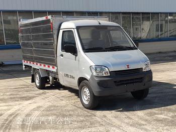 延龙汽车 延龙 68马力 4×2 密封式垃圾车(LZL5030XTYBEV)