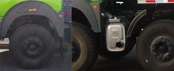 北奔重汽 北奔NG80 重卡 350马力 8×4 自卸车(ND3310DD5J6Z00)