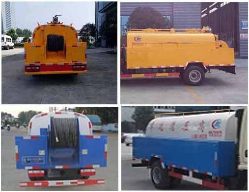 湖北程力 程力威 102马力 4×2 清洗车(CLW5040GQX5)