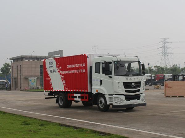 华菱汽车 汉马H3 中卡 160马力 4×2 厢式 排半 载货车(HN5160XXYH19E6M5)