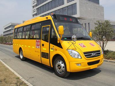 安徽安凯 安凯客车 130马力 24-42人 幼儿专用校车(HFF6741KY5)