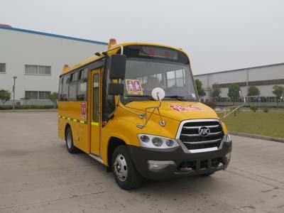 安徽安凯 安凯客车 95马力 20座以下人 小学生专用校车(HFF6581KX5)