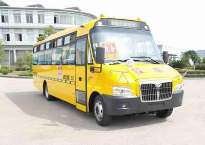 上饶客车 上饶客车 130马力 24-53人 小学生专用校车(SR6890DXV1)