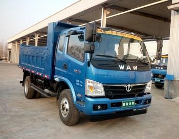 飞碟汽车 奥驰X6 轻卡 170马力 4×2 自卸车(FD3046W63K5-2)