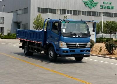 飞碟汽车 奥驰X3 中卡 156马力 4×2 自卸车(FD3121P63K5-1)