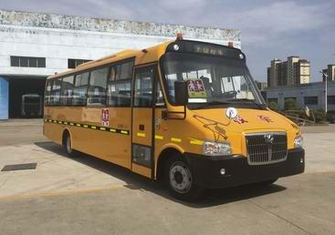 上饶客车 上饶客车 150马力 24-56人 小学生校车(SR6980DXA)