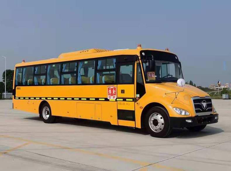 福田汽车 欧辉客车 190马力 24-56人 中小学生校车(BJ6111S8LFB-1)