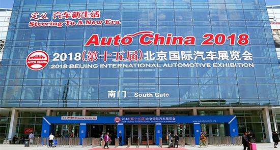 欧曼EST超级卡车2.0闪耀北京车展