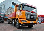 集瑞联合重卡 375马力 8×4 天然气自卸车(SQR3311N6T6-1)