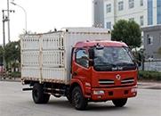 福瑞卡 130马力 仓栅式 单排 载货车(EQ5041CCY8GDFAC)