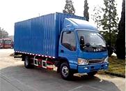 骏铃 156马力 厢式 单排 厢式运输车(HFC5043XXYP91K2C2V)