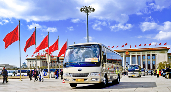 观两会:供给侧改革将重新定义中国客车行业