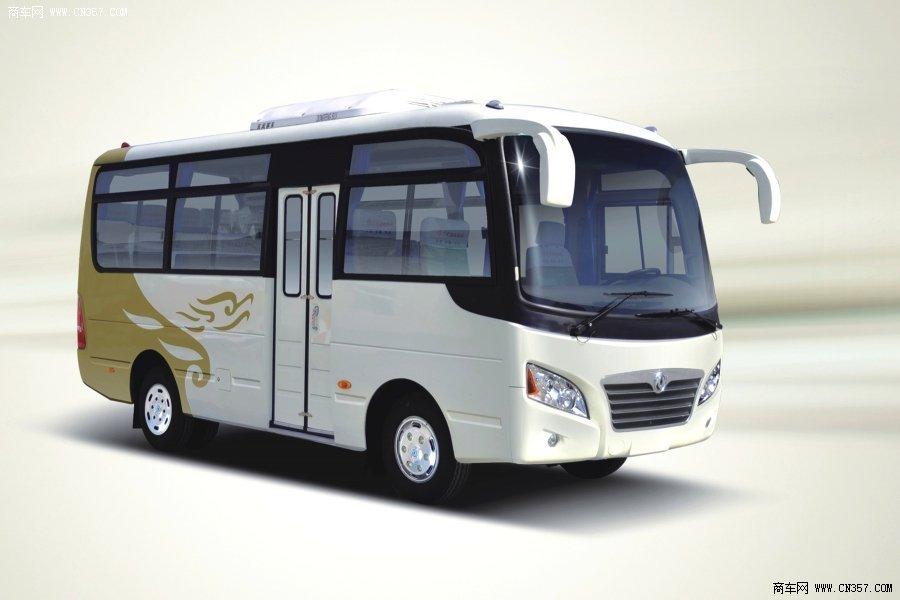 东风 风尚 115马力 10-19人 公路客运客车(EQ6600L4D)