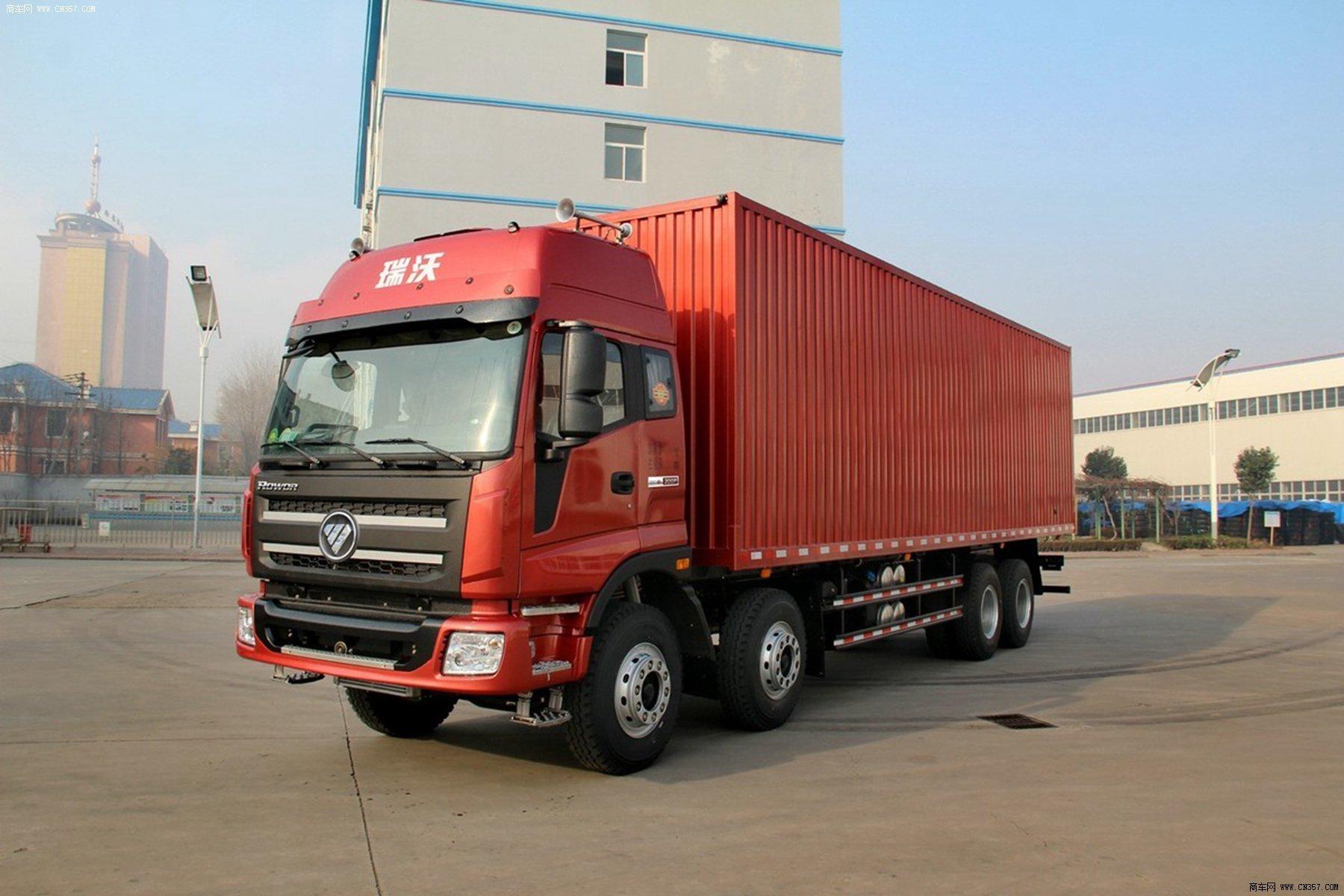 福田汽车 瑞沃 重卡 300马力 8×4 厢式 排半 载货车 bj5315xxy-2图片