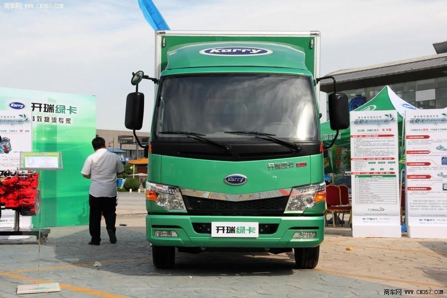 开瑞绿卡S 129马力 单排厢式轻卡(SQR5040XXYH02D)