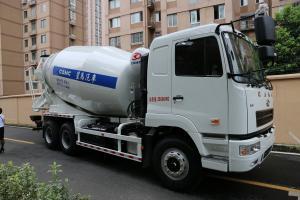 华菱汉马 336马力 6×4 混凝土搅拌车(AH5259GJB3L4B)