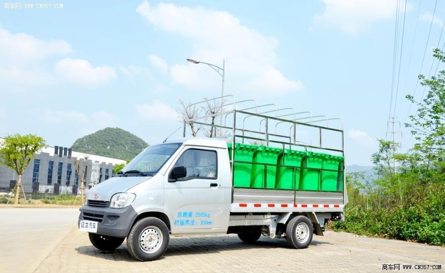 延龙汽车 延龙 121马力 4×2 桶装垃圾运输车(LZL5070CTYBEV)