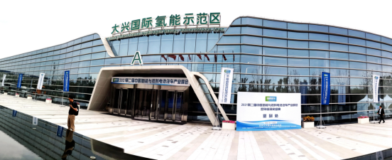 新闻稿3:格罗夫氢能汽车驶入北京 亮相大兴国际氢能示范区(1)150.png