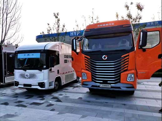 新闻稿3:格罗夫氢能汽车驶入北京 亮相大兴国际氢能示范区(1)256.png