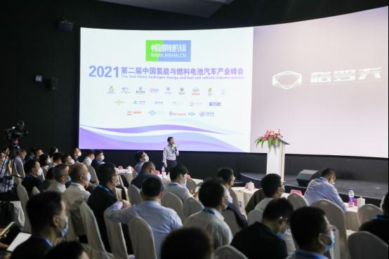新闻稿3:格罗夫氢能汽车驶入北京 亮相大兴国际氢能示范区(1)331.png