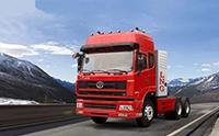 国家520家大型重点企业之一湖北三环专用汽车