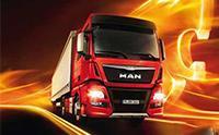 德国MAN2015越野卡车节现场高清视频