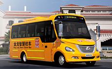 金龙 130马力 24-32人 小学生专用校车(XMQ6660ASD4)