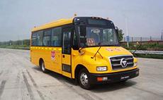 福田 欧辉 140马力 23-41人 小学生专用校车(BJ6780S7LCB)