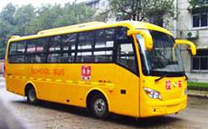 衡山客车 130马力 30-53人 小学生校车(HSZ6820)