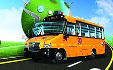 上饶 115马力 24-35人 幼儿专用校车(SR6686DY)