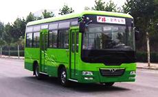 少林 115马力 43/10-29人 城市客车(SLG6720C4GE)