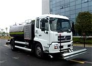 中联 210马力 4×2 清洗车(ZLJ5162GQXE4)