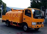 程力威 102马力 4×2 清洗车(CLW5040GQX5)