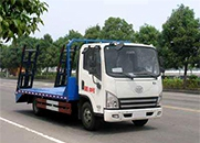 程力威 120马力 4×2 平板运输车(CLW5080TPBC4)