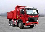 HOWO 371马力 6×4 宽体矿用自卸车(ZZ5507N3847A2)