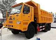 徐工汽车 祺龙 375马力 6×4 宽体矿用自卸车(NXG5640DT)