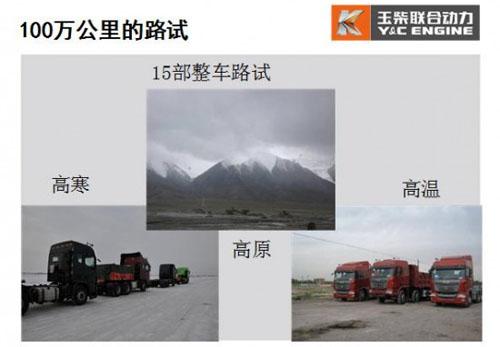 """联合卡车""""心脏"""" 联合动力6k发动机介绍"""
