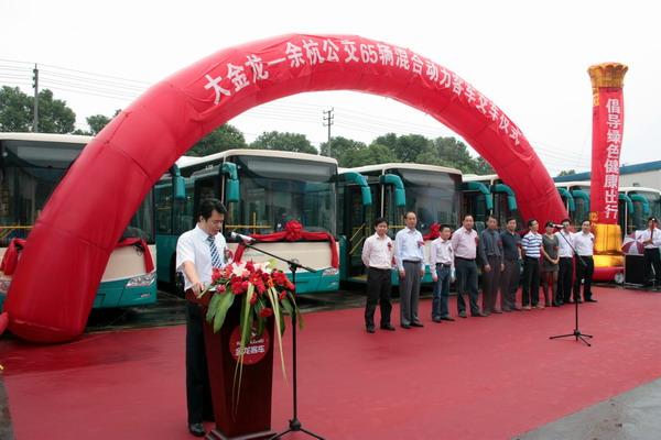 大金龙65辆混合动力客车交付余杭公交 高清图片